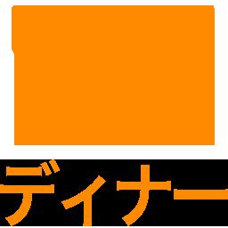 カフェ 喫茶店 たべる 須賀川市観光物産振興協会 すかがわ観光公式ポータルサイト